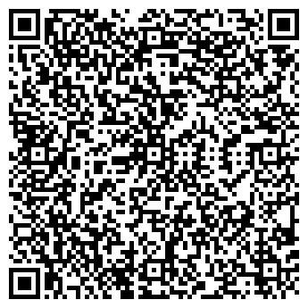 QR-код с контактной информацией организации ИН фолио