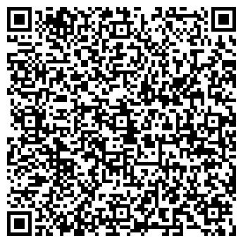 """QR-код с контактной информацией организации Интернет-магазин """"Shopline"""""""