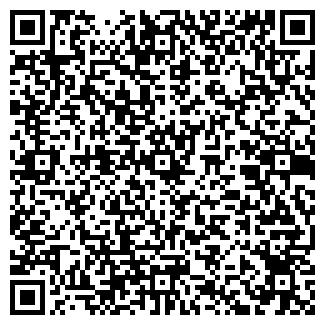 QR-код с контактной информацией организации 4 Leta