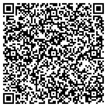 QR-код с контактной информацией организации Васта, ООО