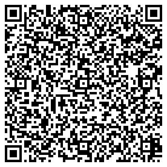 QR-код с контактной информацией организации ЭКОВЭСТ