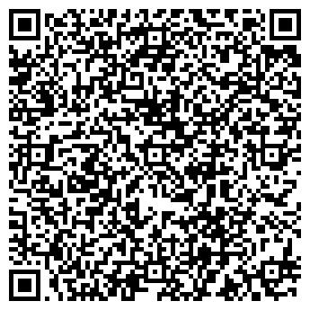 QR-код с контактной информацией организации АНТАРЕС ЧП