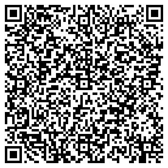 QR-код с контактной информацией организации Авитэк, ООО