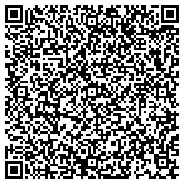 QR-код с контактной информацией организации ФЛП Свешников А. В.
