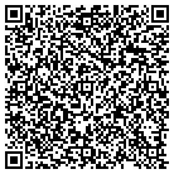 QR-код с контактной информацией организации Бигаз, ООО