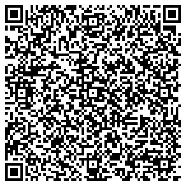 QR-код с контактной информацией организации Студия Tiger Style, ООО