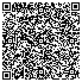 QR-код с контактной информацией организации Асв и к, ООО