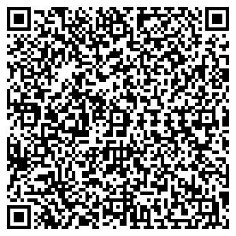 QR-код с контактной информацией организации АЕРПРОМ