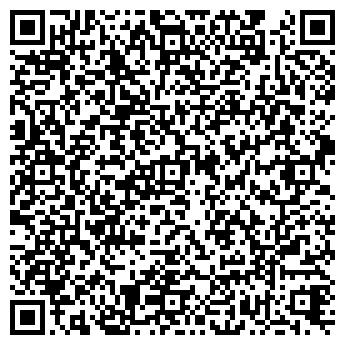 QR-код с контактной информацией организации ЭЛЬТЕКС