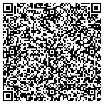 QR-код с контактной информацией организации Кедр, ООО МП