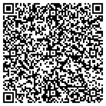 QR-код с контактной информацией организации Шафар, ФЛП