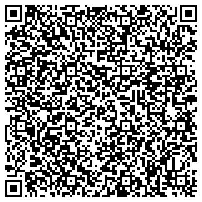 QR-код с контактной информацией организации Подшипник сервис (Берингс), ООО