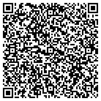 QR-код с контактной информацией организации Севито Трейд, ООО