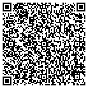 QR-код с контактной информацией организации Биопалыво, ЧП