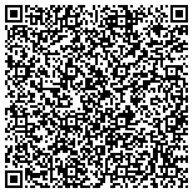 QR-код с контактной информацией организации Краснодонский завод Автоагрегат, ПАО
