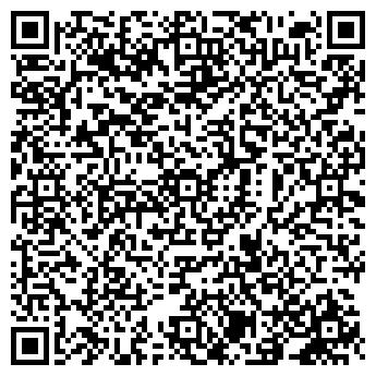 QR-код с контактной информацией организации АРС ПРОМ, ООО