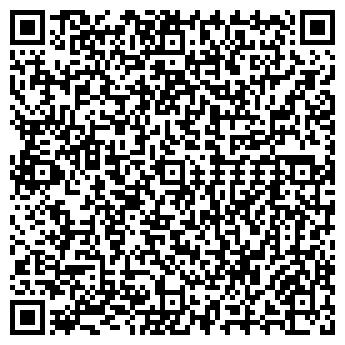 QR-код с контактной информацией организации Акура, ООО