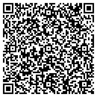 QR-код с контактной информацией организации Фантом