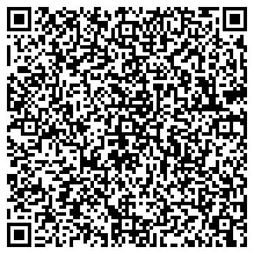 QR-код с контактной информацией организации Ситек, ООО