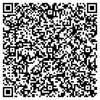 QR-код с контактной информацией организации Автоэкспертсервис, ООО