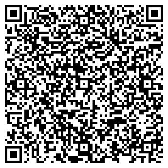 QR-код с контактной информацией организации АвтоСпец, ФЛП