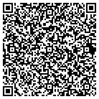 QR-код с контактной информацией организации ВКП Валентин, ООО