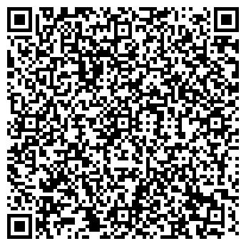 QR-код с контактной информацией организации КОНСТРУКТИВ