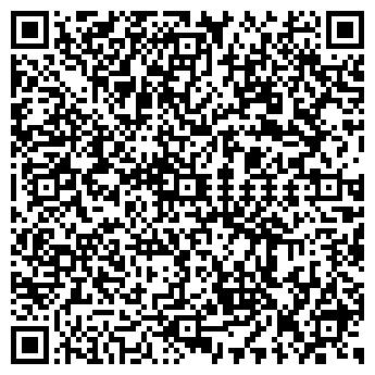 QR-код с контактной информацией организации Радионов, ЧП