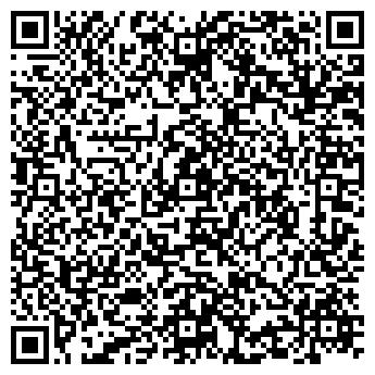 QR-код с контактной информацией организации Каскада Киев, ООО
