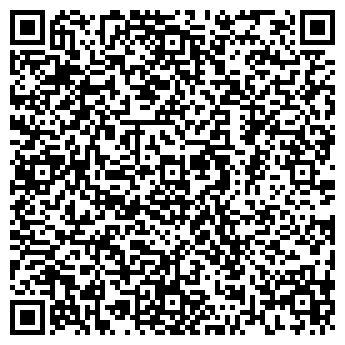 QR-код с контактной информацией организации ЭВАНТИ