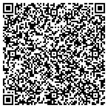 QR-код с контактной информацией организации СВ Далс, ООО