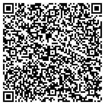 QR-код с контактной информацией организации Асис, ООО