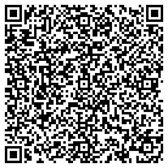 QR-код с контактной информацией организации СКЛ,ЧП