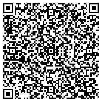 QR-код с контактной информацией организации Про Эйчди, ЧП