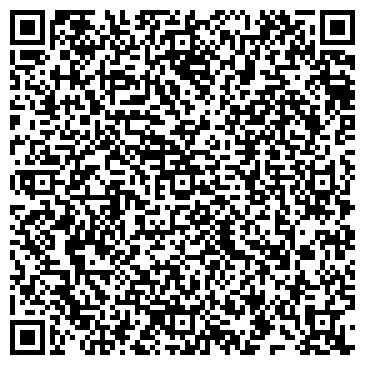 QR-код с контактной информацией организации Техник Украина, ООО