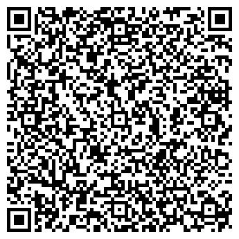 QR-код с контактной информацией организации Магда, ЧАО