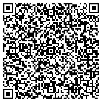 QR-код с контактной информацией организации ООО Мегатракт
