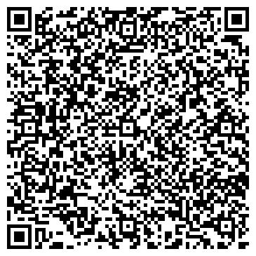 QR-код с контактной информацией организации Surface 2013