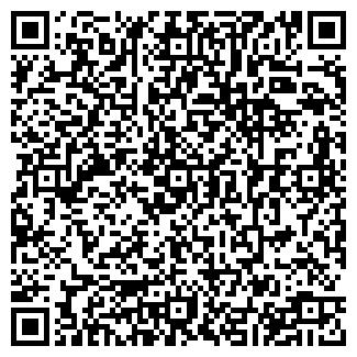 """QR-код с контактной информацией организации ПП """"Кедр"""""""