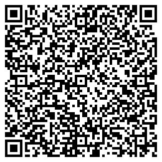 QR-код с контактной информацией организации ООО КИН
