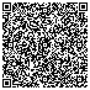 QR-код с контактной информацией организации Интернет-магазин «iNasos»
