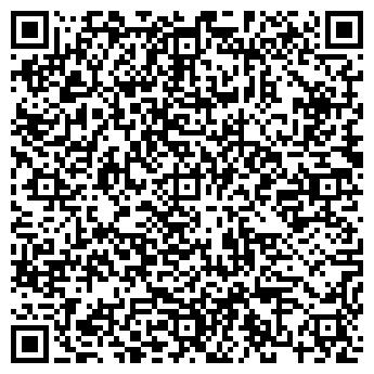 QR-код с контактной информацией организации АЛЬТАИР-КОМПЛЕКТ