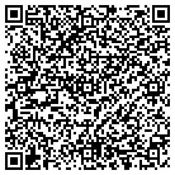 QR-код с контактной информацией организации Яжинка, ООО