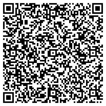 QR-код с контактной информацией организации Укртехмашпром, ЗАО