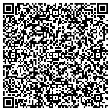 QR-код с контактной информацией организации В.Т.С., ООО