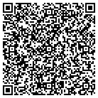 QR-код с контактной информацией организации ОТЛ, ООО