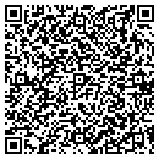 QR-код с контактной информацией организации Тимченко,ЧП