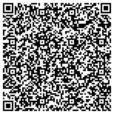 QR-код с контактной информацией организации Белый Амур, ООО (ТМ Пан Зварювальник)