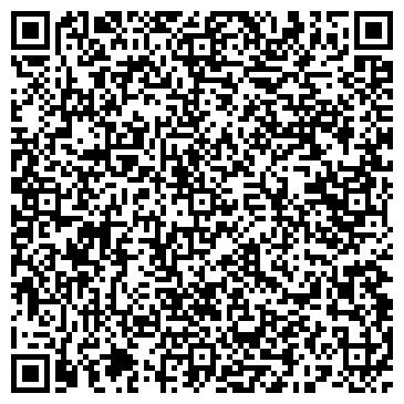 QR-код с контактной информацией организации Вест Форест Груп, ООО