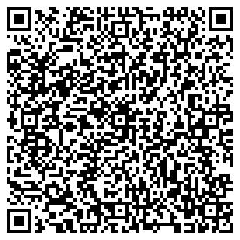 QR-код с контактной информацией организации СП-Паритет, ЧП